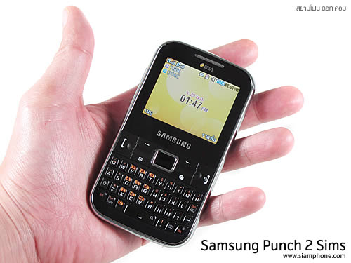 samsung_punch_2_sims_06